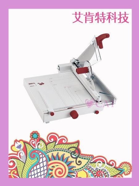 艾肯特科技♥德國IDEAL 1038 38cm入口 裁紙器 裁紙機 手動壓紙 (免運費) - 台中市