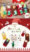 聖誕節禮物/日系立體卡通聖誕/兒童襪/珊瑚絨防滑.眠.親子襪