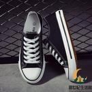 帆布鞋男鞋休閒透氣布鞋潮板鞋低幫小白鞋子男士【創世紀生活館】