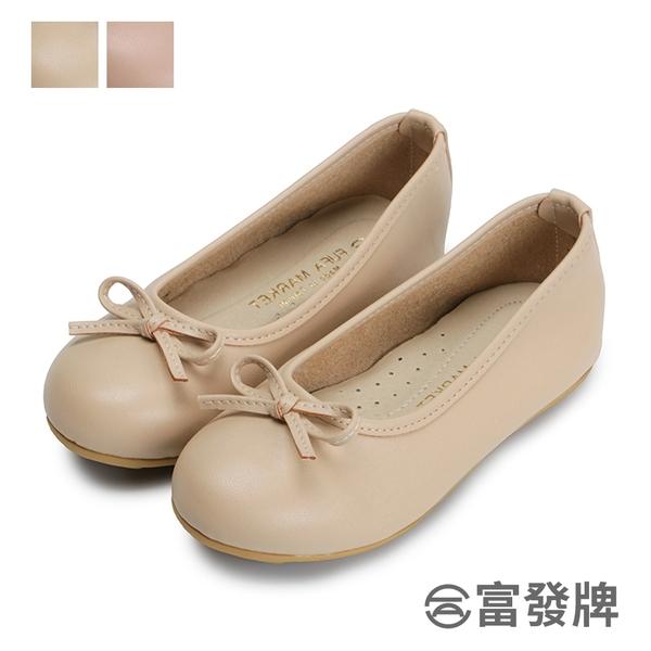 【富發牌】溫柔派蝴蝶結兒童娃娃鞋-粉/杏 33BC43