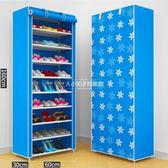 簡易鞋架多層布鞋柜防塵多功能組裝經濟型收納柜【大小姐韓風館】