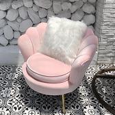 輕奢單人沙發北歐現代簡約服裝店沙發客廳懶人臥室小戶型網紅沙發 NMS創意新品