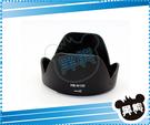 黑熊館 D3300 D5300 D5500 AF-P 18-55mm 遮光罩 HB-N106 蓮花罩