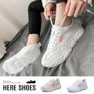 [Here Shoes]休閒鞋-側邊英文字母標籤 休閒純色皮質休閒鞋 老爹鞋 布鞋 小白鞋-KWX01