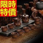 茶具組合 全套含茶壺茶杯茶海-汝窯品茗功夫茶送禮5款61r4[時尚巴黎]