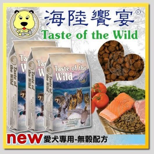 【zoo寵物商城】海陸饗宴】海陸饗宴荒野鴨肉火雞肉(犬) 400g送試吃包