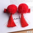 中國風 可愛毛球流蘇髮夾一對 2個一對 橘魔法 Baby magic 現貨 髮飾 髮夾 女童 嬰兒 過年 新年 週歲