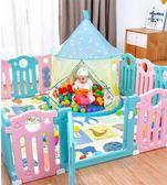 咿可嬰幼兒學步圍欄家用柵欄兒童游戲室內安全爬行墊寶寶防護圍擋 EY3636 『優童屋』