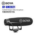 【EC數位】BOYA BY-BM2021 輕量級機頂麥克風 直播 錄影 超心型 無需電池