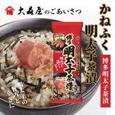 日本 大森屋 博多明太子茶漬 37.2g 飯友 茶漬 茶泡飯 拌飯料 調味料 下飯 配飯 日本茶漬
