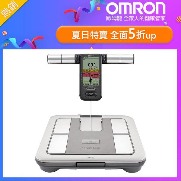 歐姆龍 HBF-375體重體脂計(另售HBF-701)