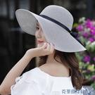 草帽女夏天沙灘帽小清新韓版大檐遮陽帽新款防曬防紫外太陽帽海邊