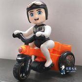 電動玩具 兒童男女寶益智玩具卡通特技騎三輪車電動音樂旋轉燈光萬向翻斗 2色