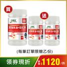 [第二件8折]白蘭氏 深海魚油+蝦紅素 新包裝 120錠/盒-促進新陳代謝 調節生理機能 14004739