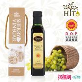 【HITO】陳年純釀25年雪莉酵素醋  250ml/瓶