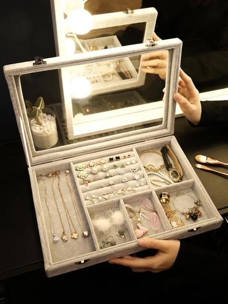 首飾盒 亞克力防塵首飾收納盒 大容量耳環耳釘項鏈戒指收納盒北歐首飾盒 mks薇薇