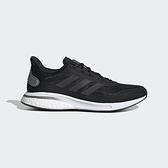 Adidas Supernova M [EG5401] 男鞋 慢跑 運動 休閒 支撐 緩衝 彈力 穿搭 愛迪達 黑 灰