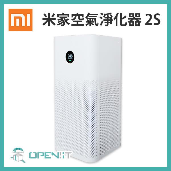 官方正品 一年保固 小米空氣淨化器2S MIUI 小米 空氣清淨機 除PM2.5 手機智能控制