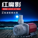 {台中水族} DB- DCS-12000 智能正弦波DC變頻馬達-12000L/H 特價 原廠3年保固
