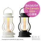 日本代購 空運 BALMUDA The Lantern L02A LED 提燈 露營燈 掛燈 復古 蠟燭燈 油燈造型