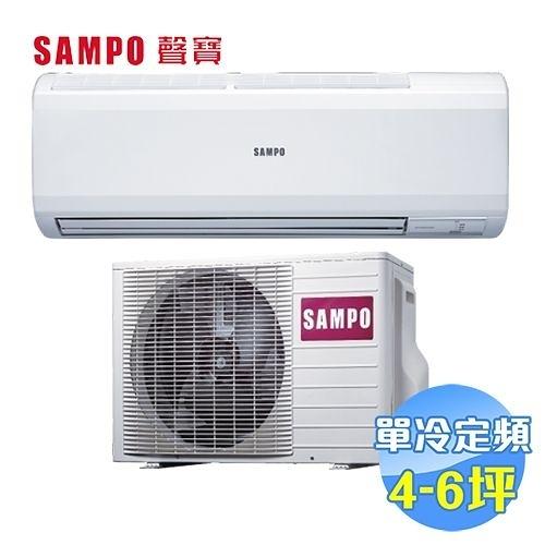 聲寶 SAMPO 單冷定頻一對一分離式冷氣 AU-PC36 / AM-PC36