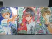 【書寶二手書T7/漫畫書_OSD】野球少年_6~8集間_共3本合售_淺野敦子
