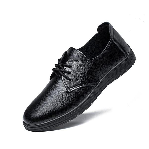 廚房鞋廚師皮鞋男鞋廚房防滑防水防油鞋子 伊莎公主