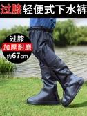雨靴 雨鞋男防水雨靴高筒中筒防滑下水褲膠鞋低幫廚房插秧釣魚勞保套鞋 歐歐
