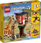 樂高LEGO CREATOR 野生動物園樹屋 31116 TOYeGO 玩具e哥