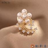 高檔奢華珍珠胸針胸花女毛衣配飾絲巾扣領口防走光【淘夢屋】