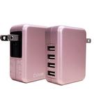 【免運費】Coluxe 4 port 4.1A 超急速充電器CMJ-008