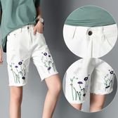 2018新款女薄款寬鬆bf風刺繡直筒五分褲 DN9139【野之旅】