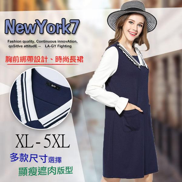 大尺碼 顯瘦假二件學院風長袖洋裝XL~5XL【紐約七號】A2-660