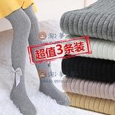 兒童連褲襪春秋款女童打底褲冬季加絨加厚嬰兒連腳寶寶打底襪內搭褲【淘夢屋】