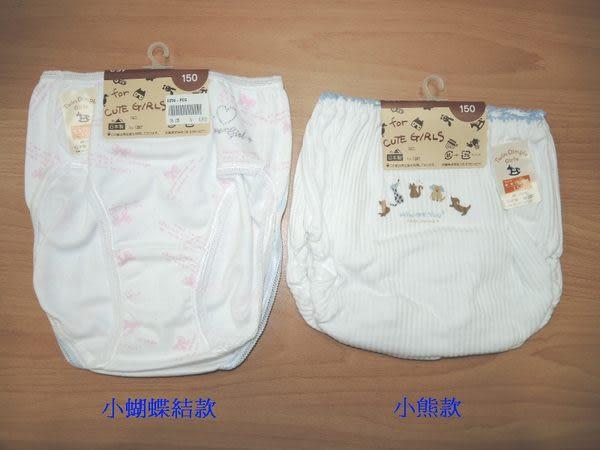 **小饅頭**日本製 純棉女童內褲(2件組)(身高150cm)(腰圍76-84cm)