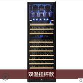 紅酒櫃 Vinocave/維諾卡夫 CWC-450AJP 紅酒櫃恒溫酒櫃紅酒櫃子家用冰吧220V 酷動3CDF