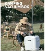 冰桶 客戶外便攜拉桿保溫箱冷藏箱車載野餐保冷保鮮箱商用擺攤冰桶 快速出貨YYS