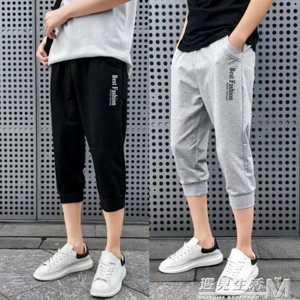 棉料運動七分褲男夏季薄款健身褲針織休閒中褲小腳收口跑步短褲 遇見生活