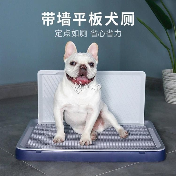 狗廁所泰迪大中小型犬拉屎尿盆便盆大號寵物小狗狗兔子用品沖水
