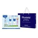 【愛吾兒】mustela 慕之恬廊 嬰兒清潔護膚彌月禮盒(禮盒含提袋)
