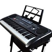 61鍵電子琴兒童初學者教學寶寶音樂玩具鋼琴帶話筒男女孩3-6-12歲 〖korea時尚記〗 YDL