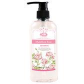 【Paris Fragrance巴黎香氛】純真 ‧薔薇玫瑰植萃洗髮乳250ml