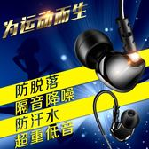 全館免運八折促銷-對講機耳機耳麥 對講電話機耳線粗線耐拉 耳塞式耳掛K頭M頭通用型