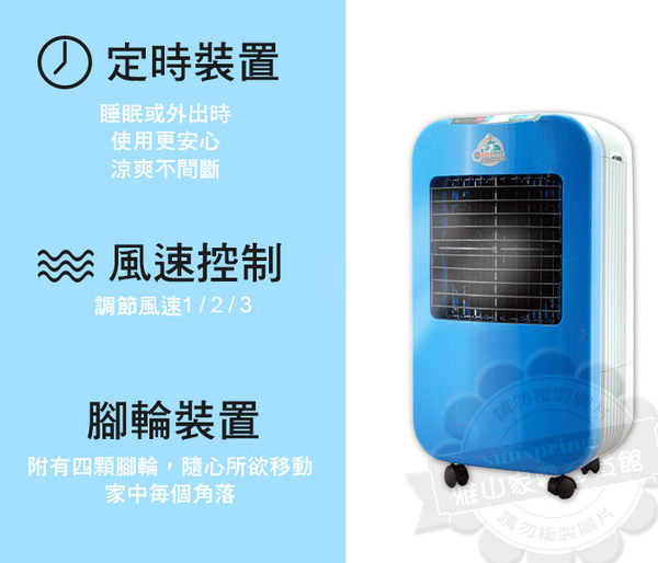 【24期0利率】加碼贈LAPOLO直立式吸塵器 【冰涼大師】移動式冰冷扇/水冷扇25公升(MIK-25EXN)