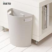 【日本ISETO】日製Meluna壁掛式置物筒/垃圾桶灰