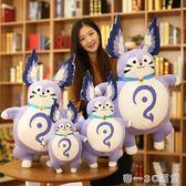 創意王者夢奇貓抱枕公仔英雄毛絨玩具榮耀玩偶大號布娃娃生日禮物 【帝一3C旗艦】