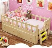 實木兒童床帶護欄寶寶小床加寬邊床男孩女孩單人床公主床大床拼接CY 自由角落