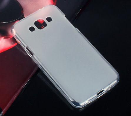✔SONY Xperia E4g 清水套 E2053 4.7 索尼 霧面保護套 手機套 TPU矽膠套 手機殼 軟殼 磨砂