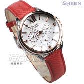 SHEEN SHE-3056GL-7A 迷人風情 三眼錶 施華洛世奇水晶 切割玻璃錶面 女錶 SHE-3056GL-7AUDR CASIO卡西歐