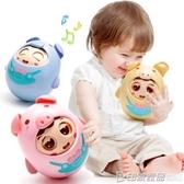 不倒翁玩具嬰兒搖鈴3-6-9-12個月8寶寶0-1周歲4男孩5女孩7不到翁2  印象家品